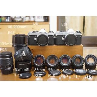 剛保養 Pentax Me Super底片機加購SMC 50mm 85mm 135mm 80-200mm 旅遊鏡 臺北市