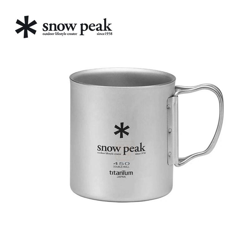 【藝野食】Snow Peak雪峰戶外精致露營SP鈦杯雙層便攜水杯 雙層鈦杯 MG-053R