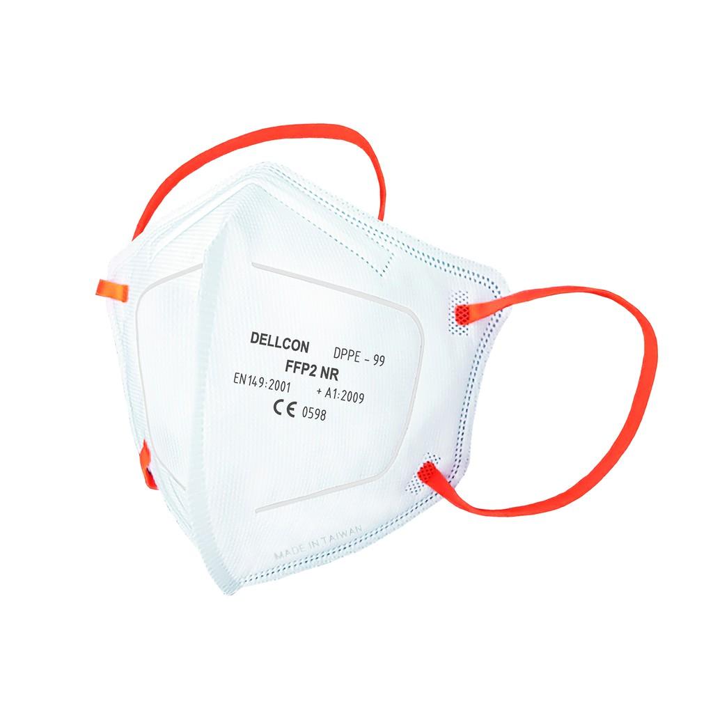 現貨-TW台灣製 戴爾康 歐盟認證 FFP2 五層高防護立體口罩-白色 30入