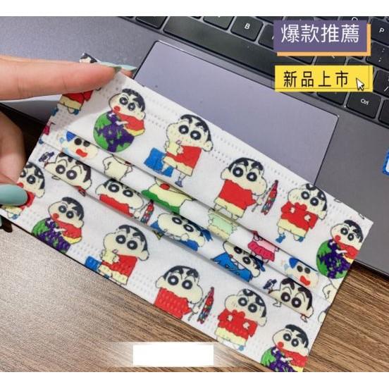 蠟筆小新三層口罩 (陸製)   50入