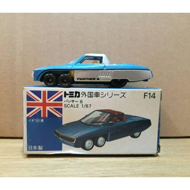 日本製 , Tomica藍盒 F14 Panther 6