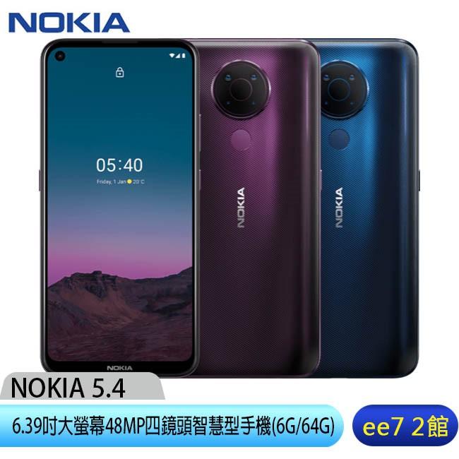 NOKIA 5.4 (6G/64G) 6.39吋大螢幕四鏡頭4800萬智慧型手機 [ee7-2]