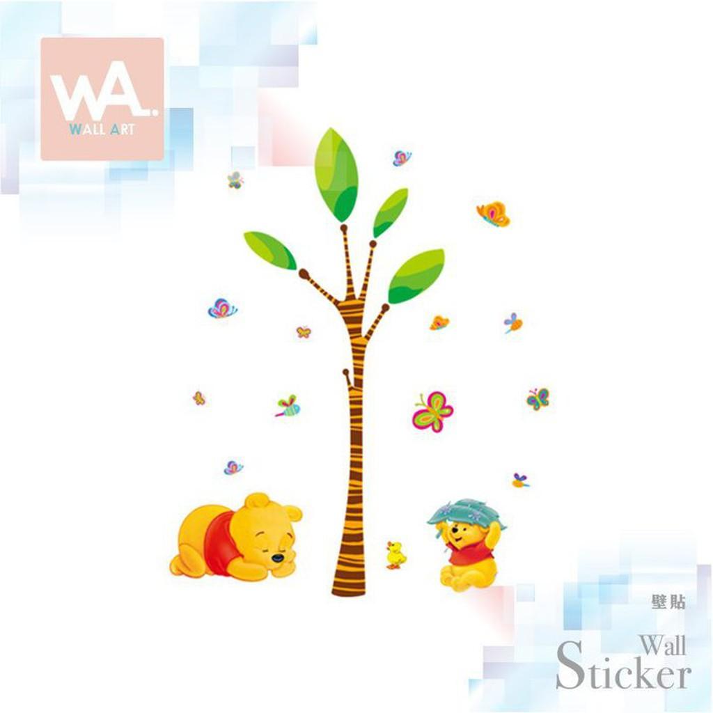 Wall Art 現貨 小熊維尼 無痕設計壁貼 防水汽車貼 展覽 店面布置 創意 兒童房裝飾 Winnie Baby