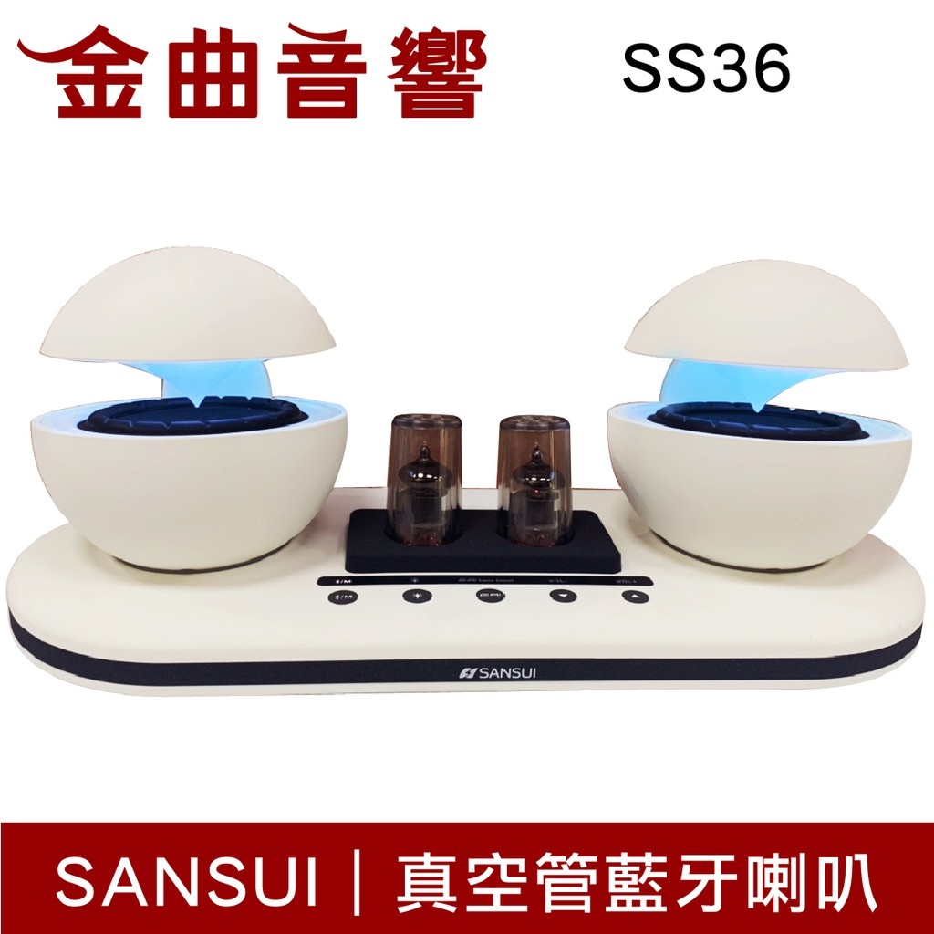 SANSUI SS36 真空管 藍牙 藍牙 喇叭 | 金曲音響