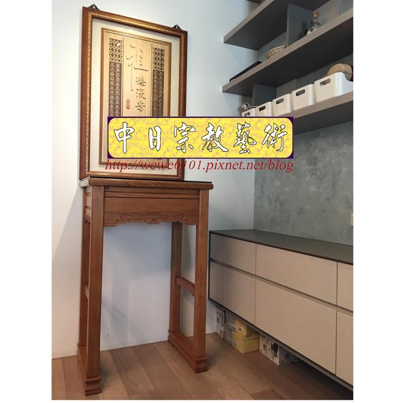 小型祭祖的祖先桌 不會佔空間~小尺寸公媽桌 小型樣式祖先供桌 適合現代公寓型神明廳或佛堂設計 居家祭祖神桌 祖先牌位