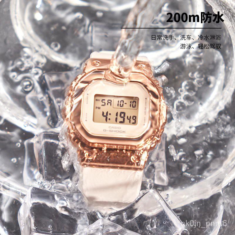 【品牌熱賣】新款金屬錶殼G-SHOCK玫瑰金經典小方塊casio手錶女GM-S5600PG-4 ZEWI