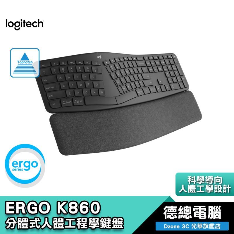 【Logitech 羅技】 ERGO K860 分體式 人體工程學 無線 鍵盤2.4GHz 藍牙 雙作業系統配置