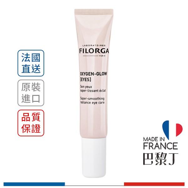 菲洛嘉 光彩活力清透眼霜 15ml Filorga【巴黎丁】