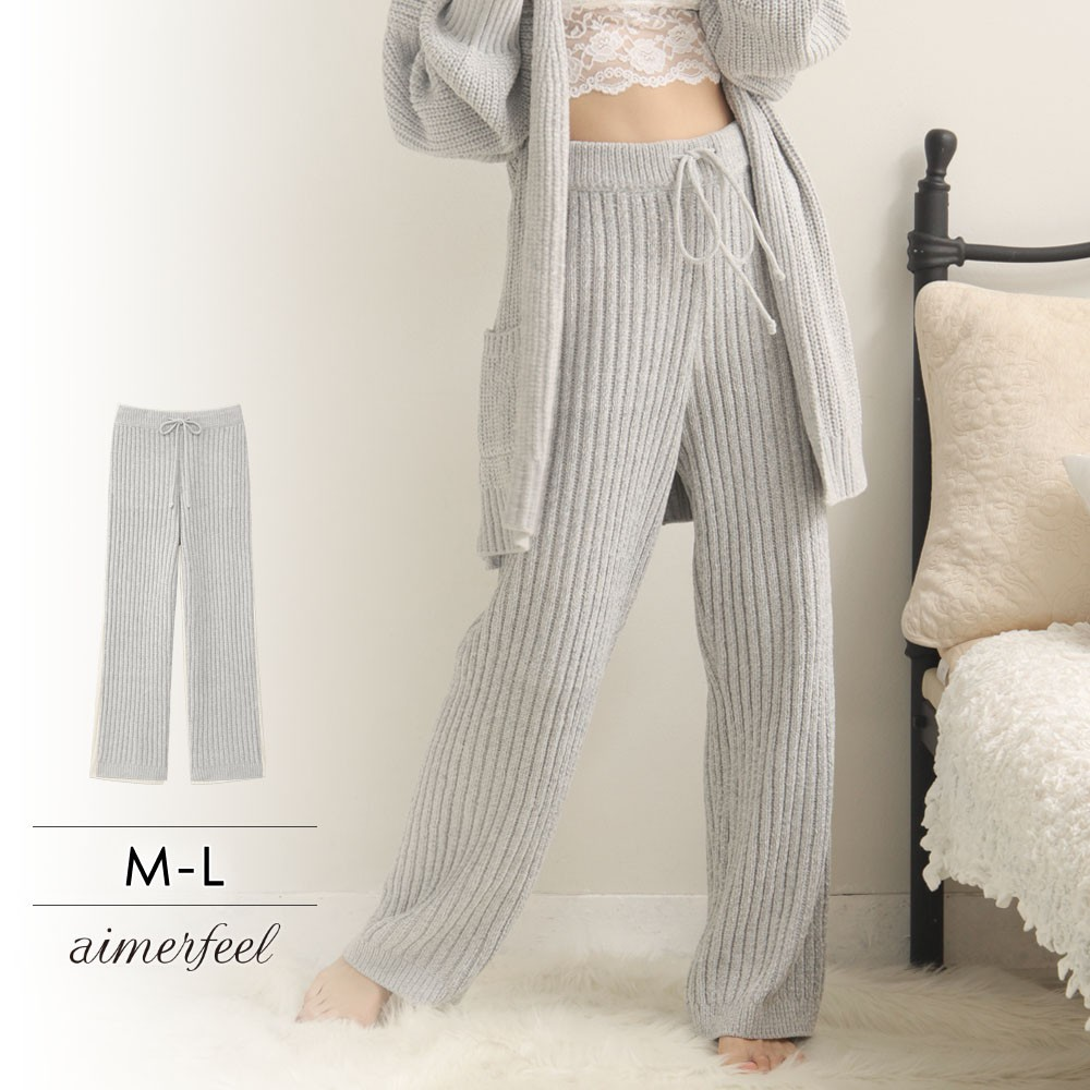 羅紋舒芙蕾針織長褲單品褲子-混色灰-834750-MG