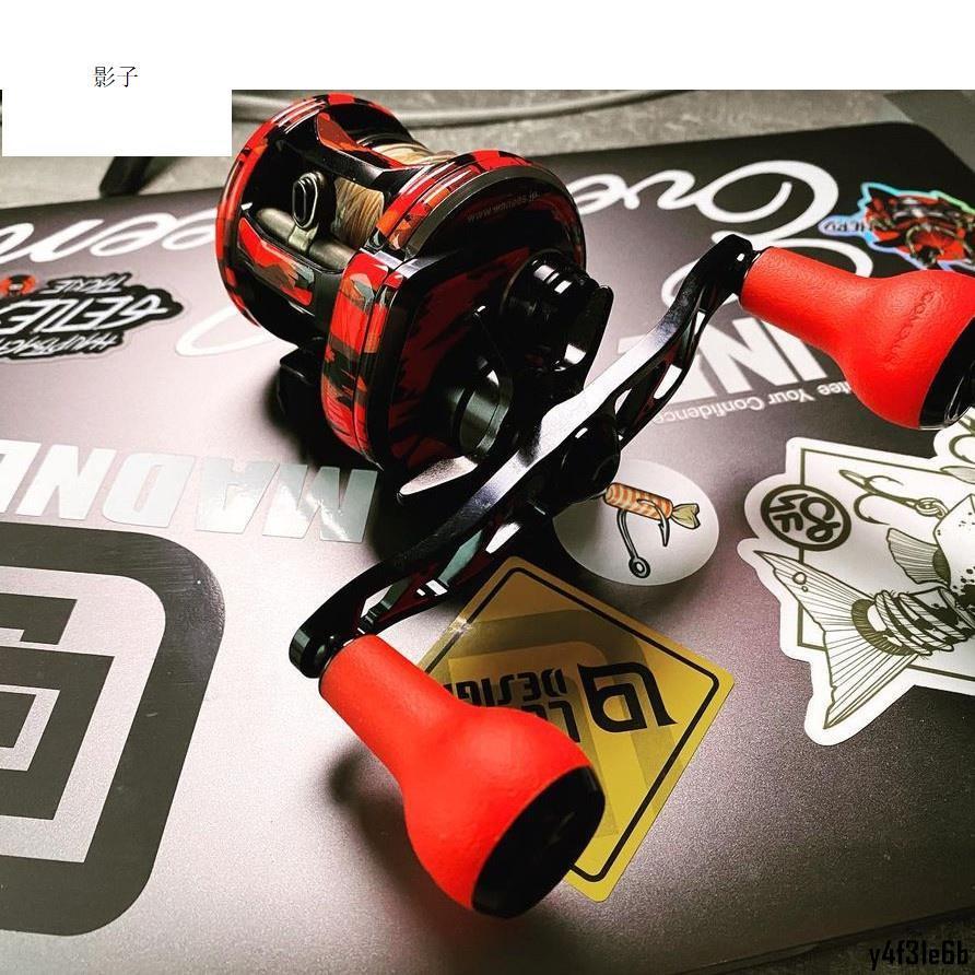 【戶外運動專用】◇✸▼Gomexus CNC雙手把90-100mm適用shimano daiwa小烏龜水滴輪捲線器自