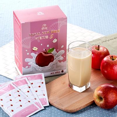 新健又麗-S-蘋果  28包/盒  買十盒送一盒  再送耐熱杯一個
