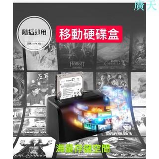 【速發】*台灣7.24USB3.0 外接盒 2.5吋 3.5吋 外接式 移動硬碟座 ORICO 6519US3 8T 插