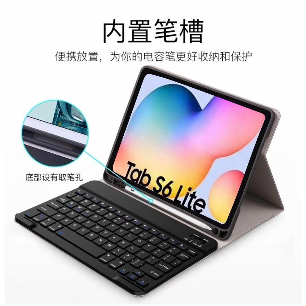 ☑▽適用三星S7 Plus/FE藍牙鍵盤筆槽套裝P610平板套A7外語藍牙鍵盤套