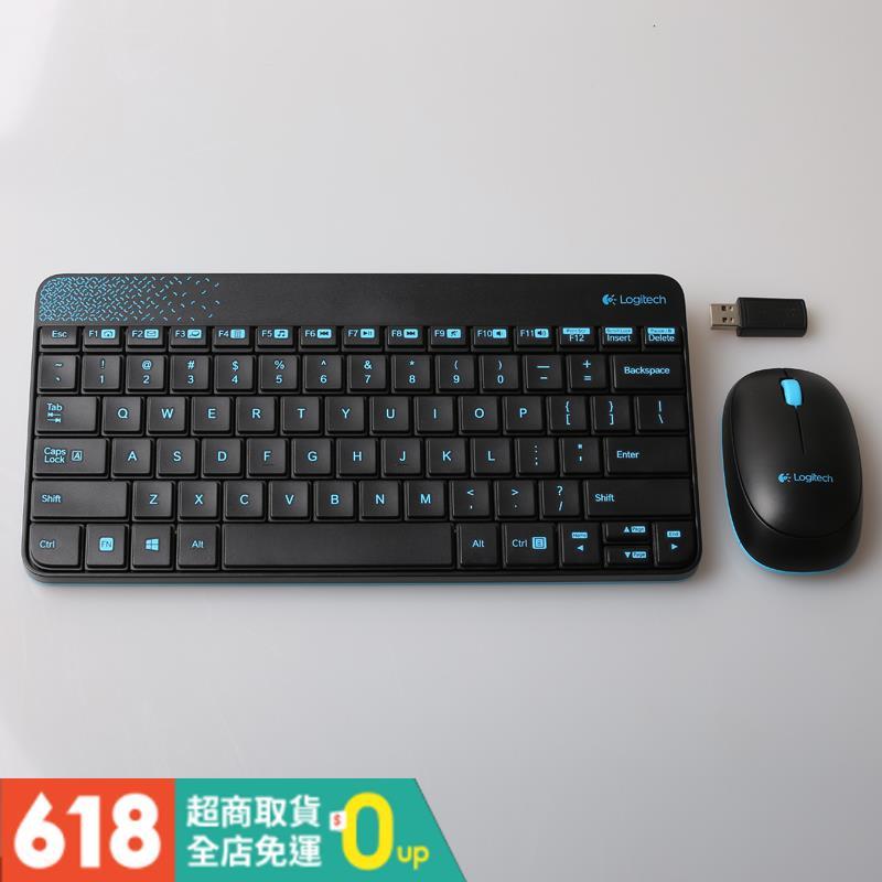 【現貨速發】正品羅技MK240 m212接收器k240單鍵盤迷你便攜無線鍵盤接收器