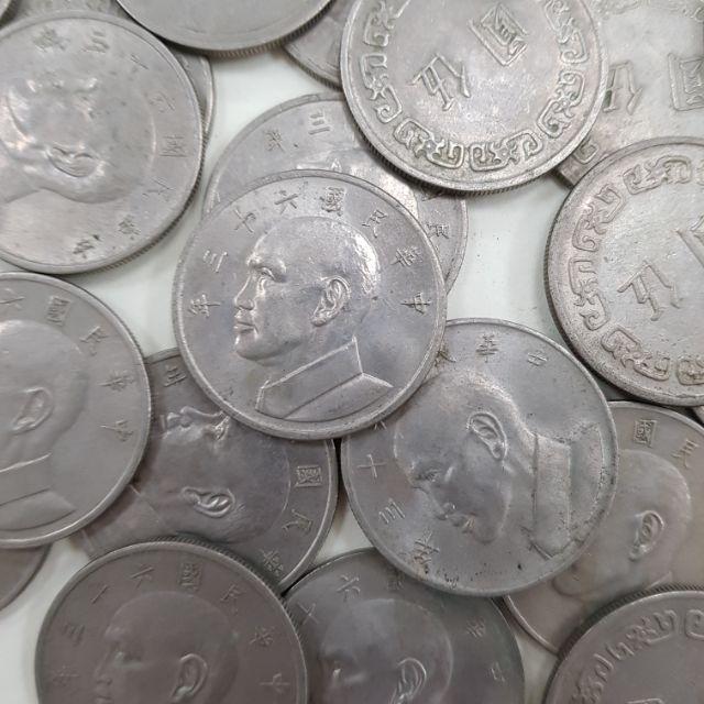 錢幣,民國63年伍圓硬幣~共30枚