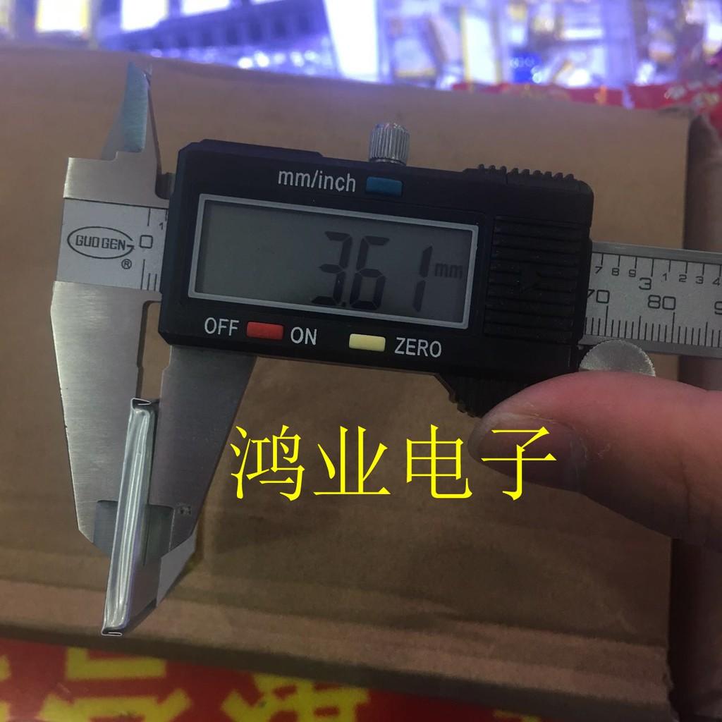 索尼 SONY 383562 鋰聚合物電池 900mAh MP3 MP4導航儀 PDA等通用