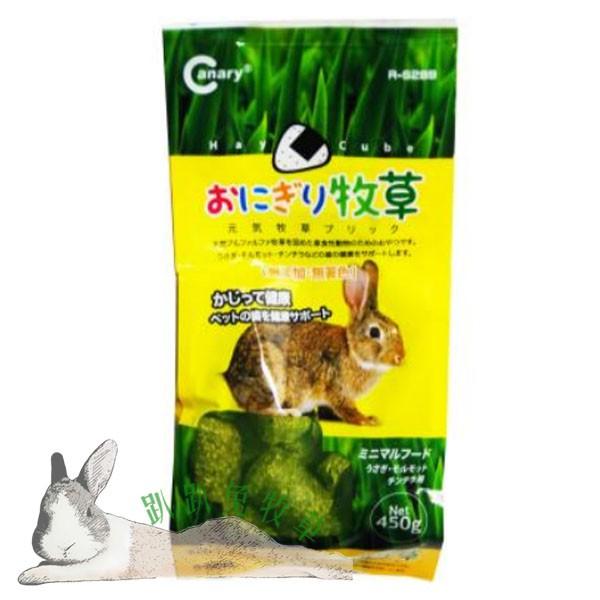 ◆趴趴兔牧草◆Canary 苜蓿草磚 450克 兔 天竺鼠 磨牙點心