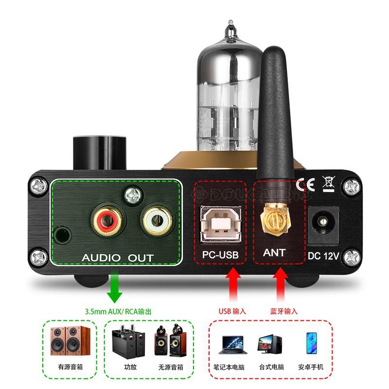 □▣☢Douk Audio U4 迷你6N3真空管 電子管耳放USB DAC 无损解碼聲卡音频立體聲發燒膽前級擴大器