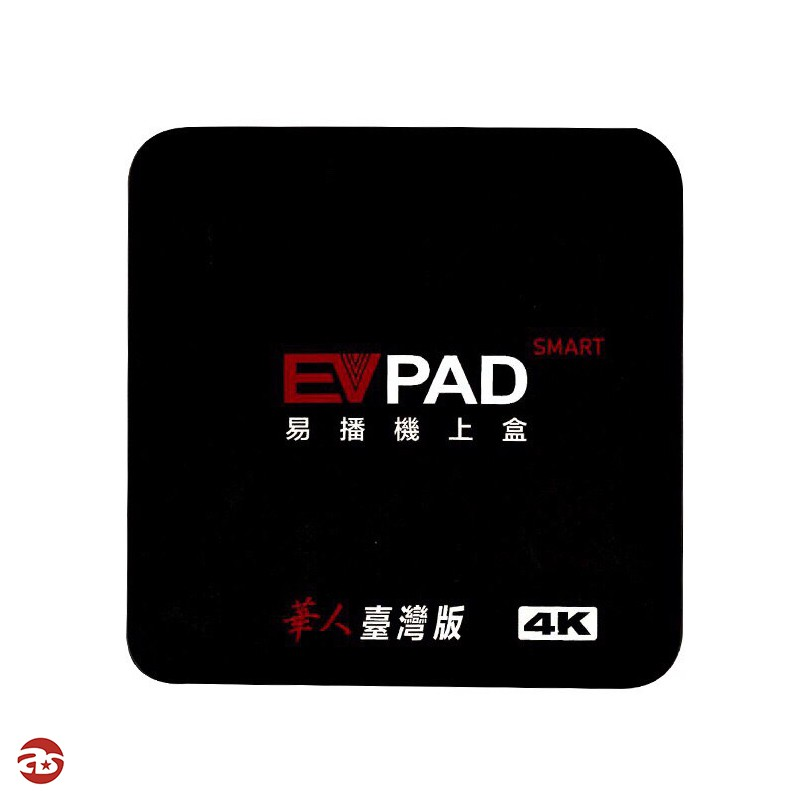 EVPAD SMART 易播 4K 藍芽 智慧電視盒 機上盒 華人台灣版 買就送360度磁吸充電線