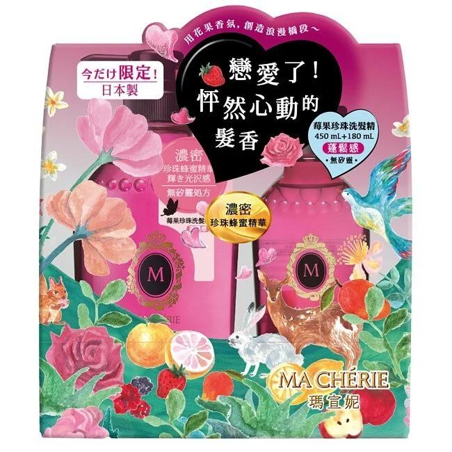 MACHERIE 瑪宣妮 莓果珍珠洗髮精-蓬鬆感 超值組 450mL+180mL【watashi+資生堂官方店】