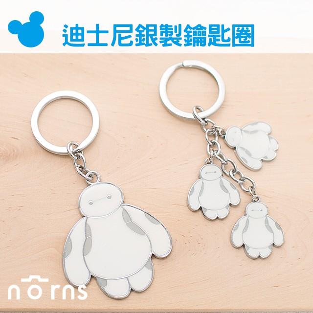 【迪士尼鐵片鑰匙圈 杯麵】Norns Disney 正版授權 鑰匙圈 吊飾 禮物 裝飾 雜貨 大英雄天團