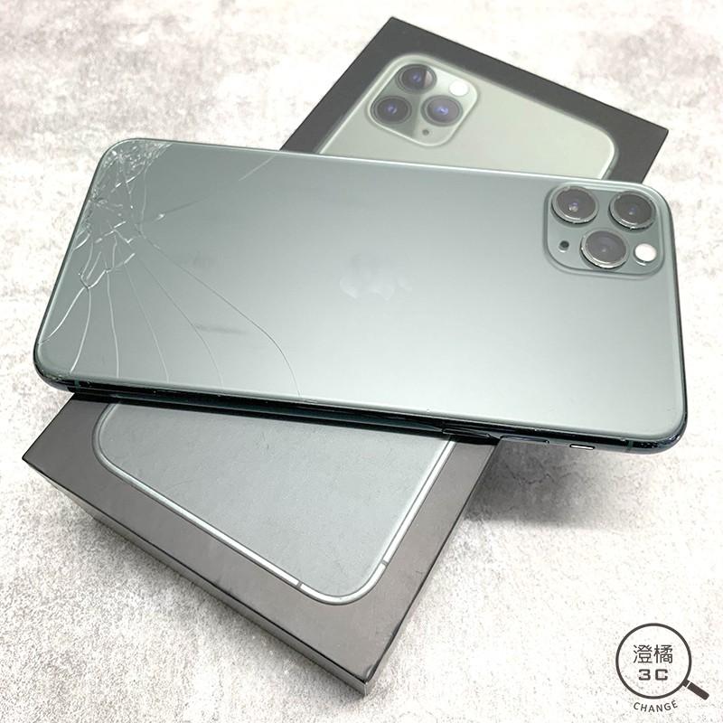 『澄橘』Apple iPhone 11 PRO MAX 64G 64GB (6.5吋) 綠 二手《歡迎折抵》A49291