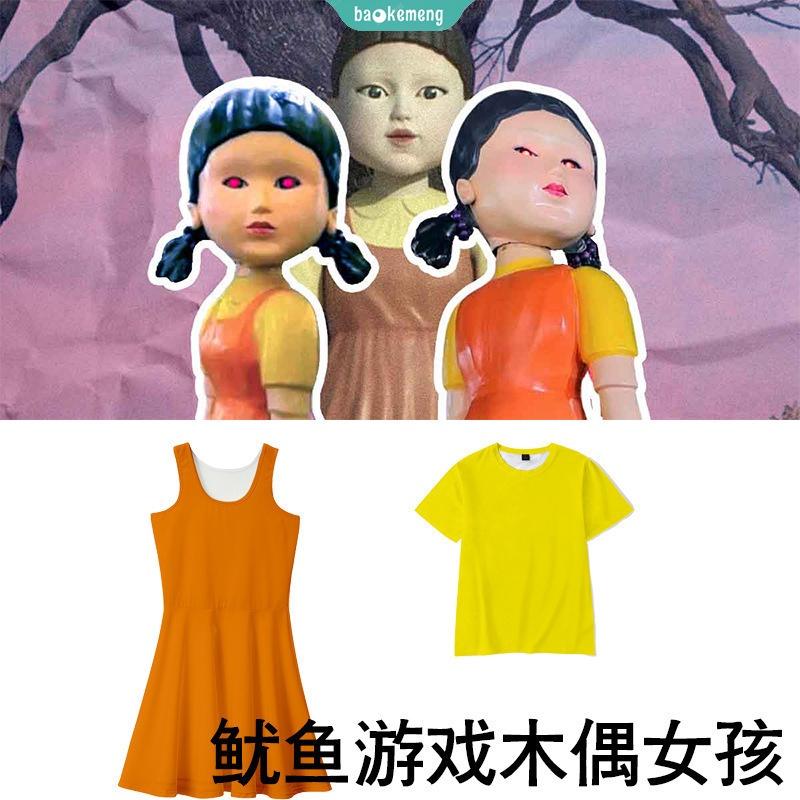 木頭人裙子 123木頭人T賉裙子套裝 魷魚遊戲123木頭人女孩鬼衣服 萬聖節服裝角色扮演服裝 萬聖節面具 萬聖節角色扮演