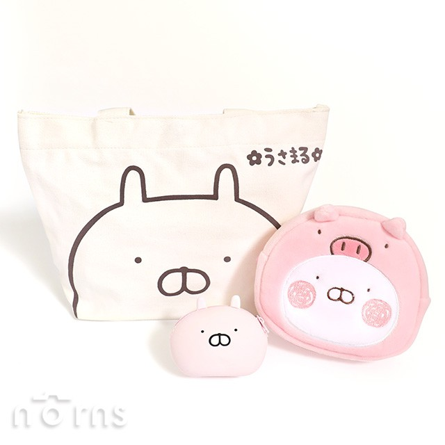 【兔丸新年套組】 Norns  Usamaru三件組 帆布手提袋 動物化妝包零錢包扭蛋 驚喜福袋正版授權