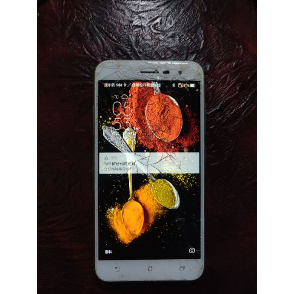 零件機 ASUS ZenFone 3 ZE520KL 3G/32GB白色 液晶破裂