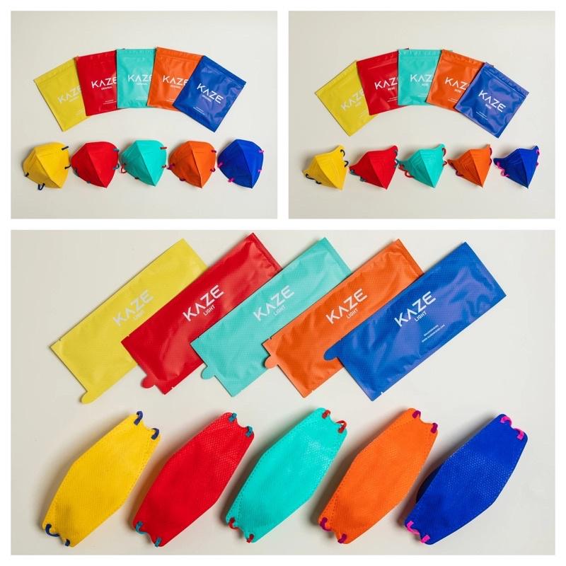 新款預購 ✈️ KAZE Sour Candy Series 3D 立體口罩 彩色 紅色 藍色 橘色 黃色 撞色 亮色系
