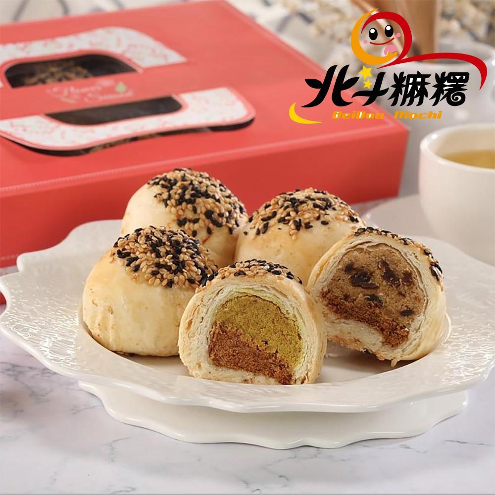 《麻吉爸》印加果油酥餅6入禮盒(純素)(附提袋)(咖哩,香菇口味任選)【蝦皮團購】