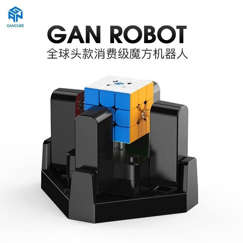 【魔方小小兵】GAN ROBOT 智能機器人 魔方 356i 三階 魔術方塊 智能 機器人 自動速解 打亂