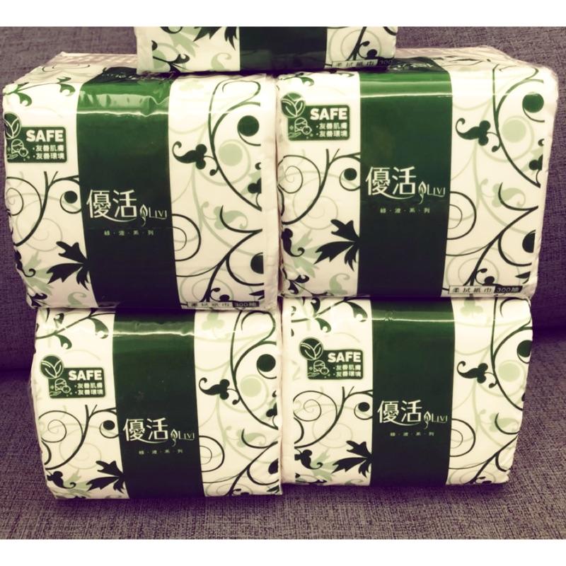 (免運現貨)優活、24包組優活抽取式衛生紙、300抽優活、優活抽取式面紙、優活柔拭紙巾300抽