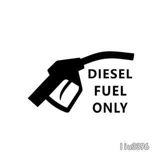【有貨】1pc D-883油箱警示反光汽車貼紙 車身油箱蓋裝飾貼紙