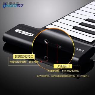 ☆促銷優惠 手捲電子琴 諾艾88鍵手卷鋼琴 現貨手捲電子琴 軟鋼琴配延音踏板 帶USB MIDI線