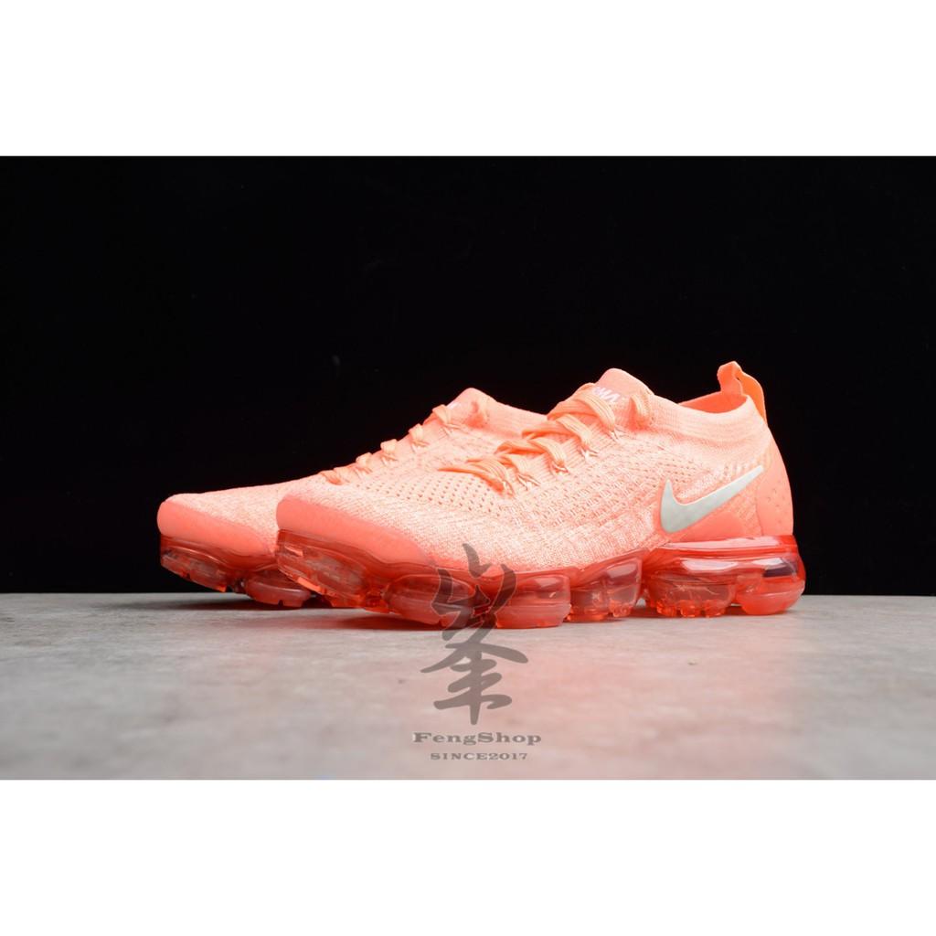 Nike Air Vapormax Flyknit 2 編織 942843-800 粉橘 二代 全氣墊 慢跑鞋 女鞋