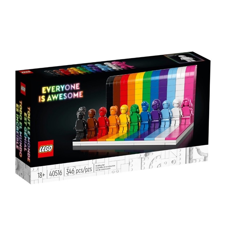 ®️樂高 LEGO®︎ 40516 Everyone Is Awesome