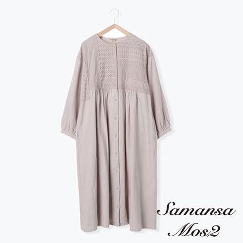 Samansa Mos2 棉麻混紡蕾絲前開襟洋裝(FB11L0H0280)