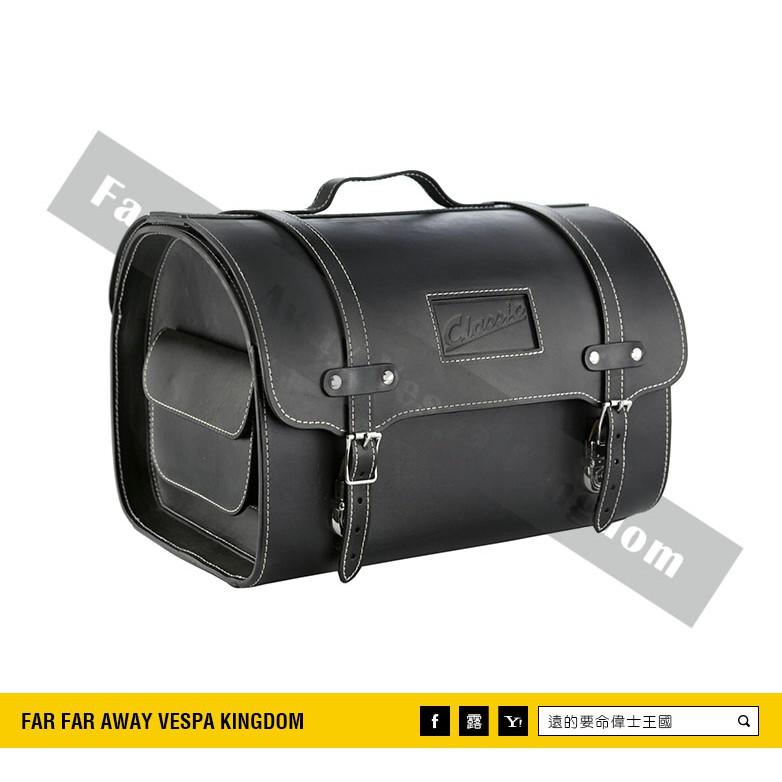 遠的要命偉士王國 Vespa Piaggio SIP 真皮 行李箱 黑色 皮箱 後箱 全車系通用