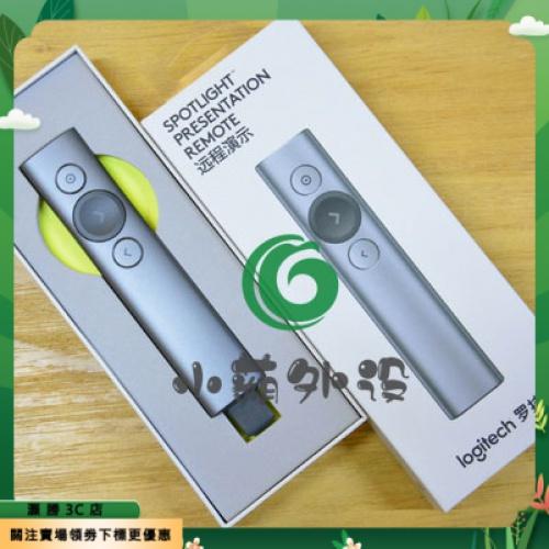 羅技演示器 R400/R800/R500/Spotlight簡報筆維修 接收器配件主板灝勝3C