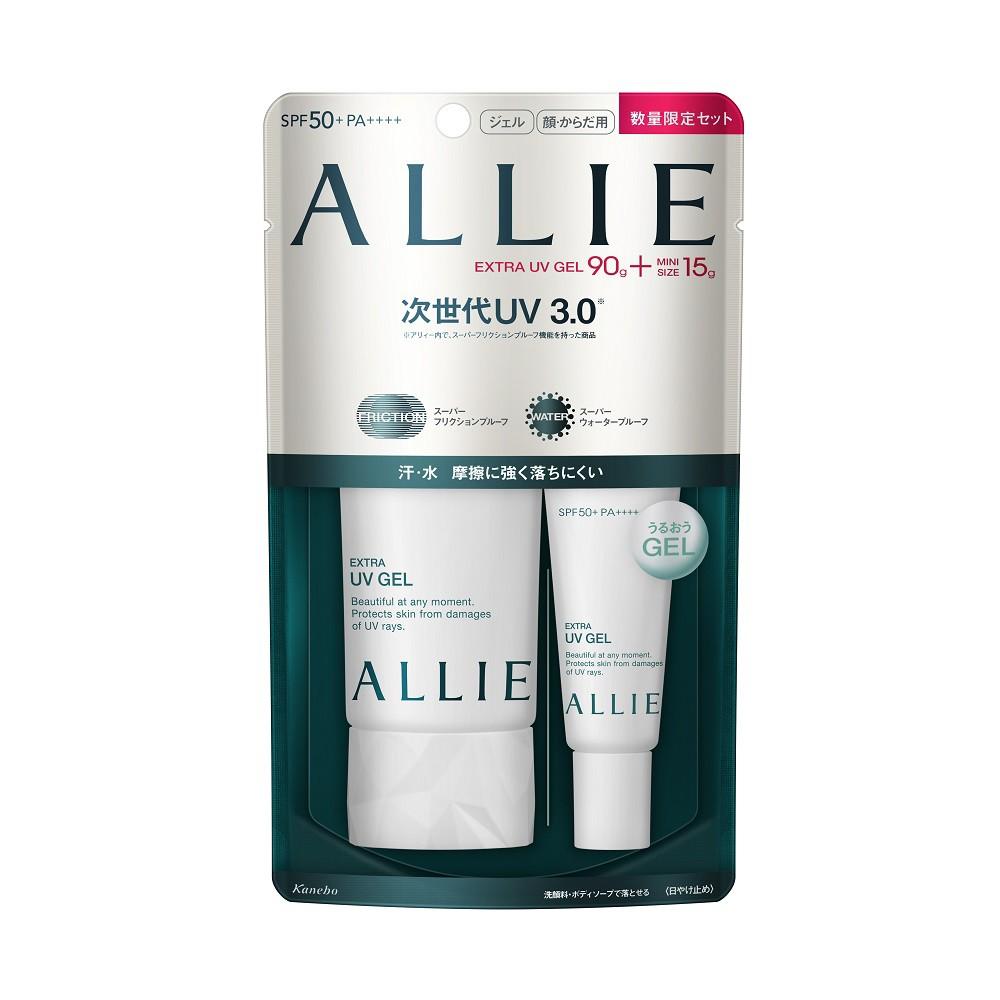ALLIE EX UV高效防曬水凝乳N限定組【佳瑪】