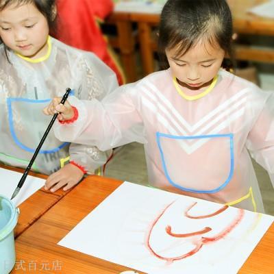 兒童防污圍裙繪畫涂鴉幼兒園美術畫畫反穿衣防水罩衣吃飯長袖可愛滿$399出貨