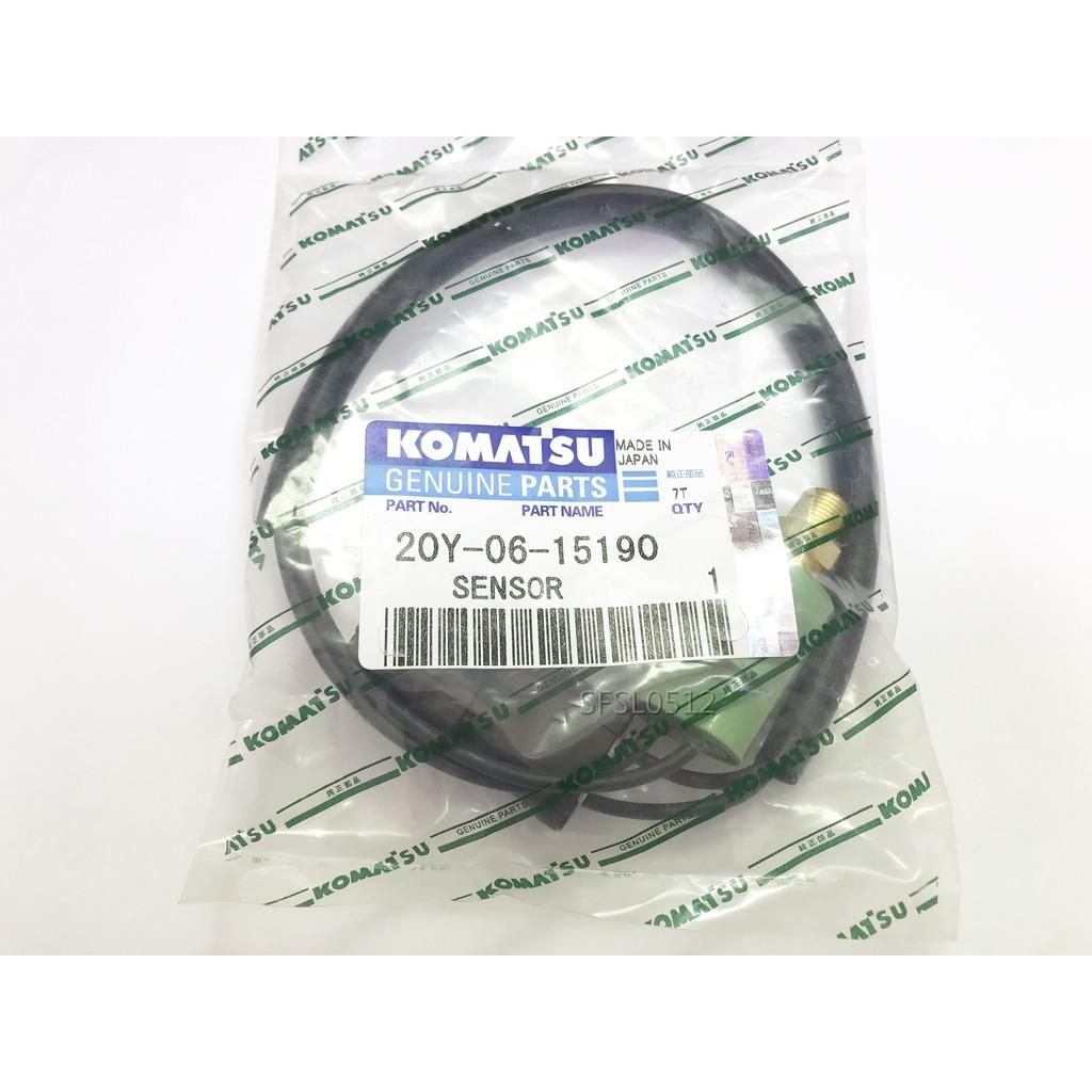 【日本原廠】感應器,電磁閥 KOMATSU,PC120-5/PC200-5,20Y-06-15190