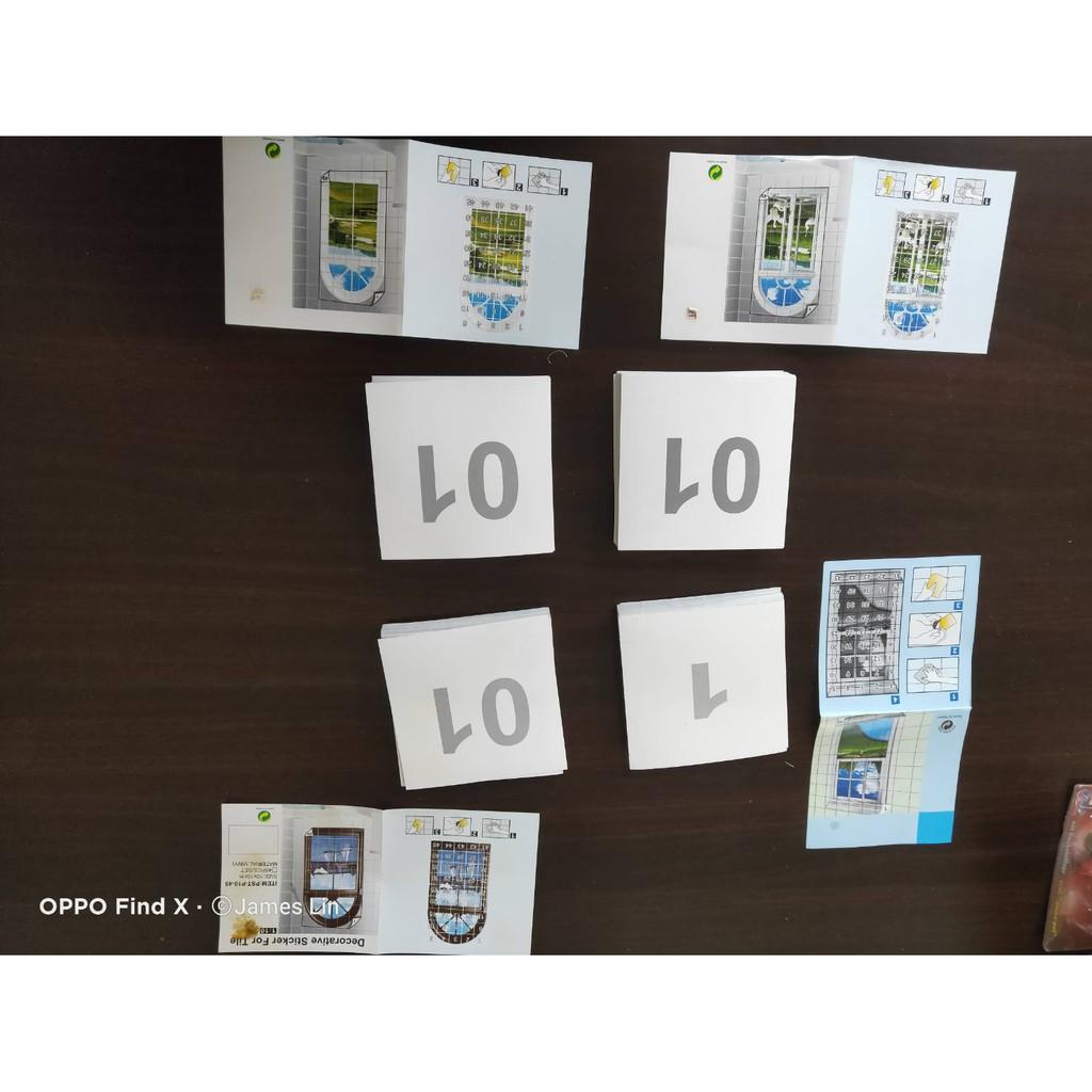 GS MALL 台灣製造 一組45入 磁磚裝飾拼圖貼紙 - 10X10公分 款式隨機出貨