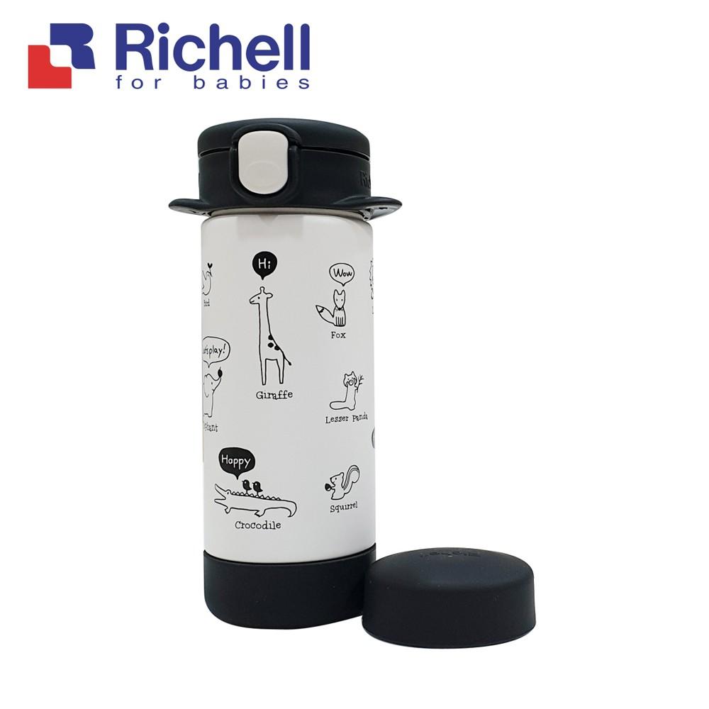 Richell 利其爾 俏皮黑隨身型兩用不鏽鋼保溫杯_240ml(吸管上蓋,直飲上蓋兩種替換使用)