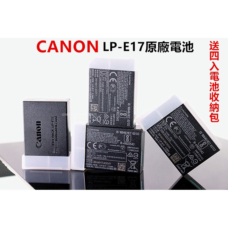 CANON LP-E17 EOSRP M3 M5 M6 M10 200D 750D 760D 77D 全新/二手原廠電池