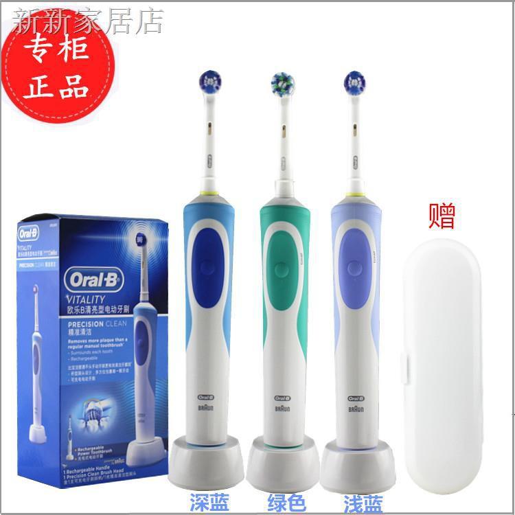 😍(現貨免運)๑特價博朗OralB/歐樂B 成人式 自動電動牙刷D12清亮型 D12013