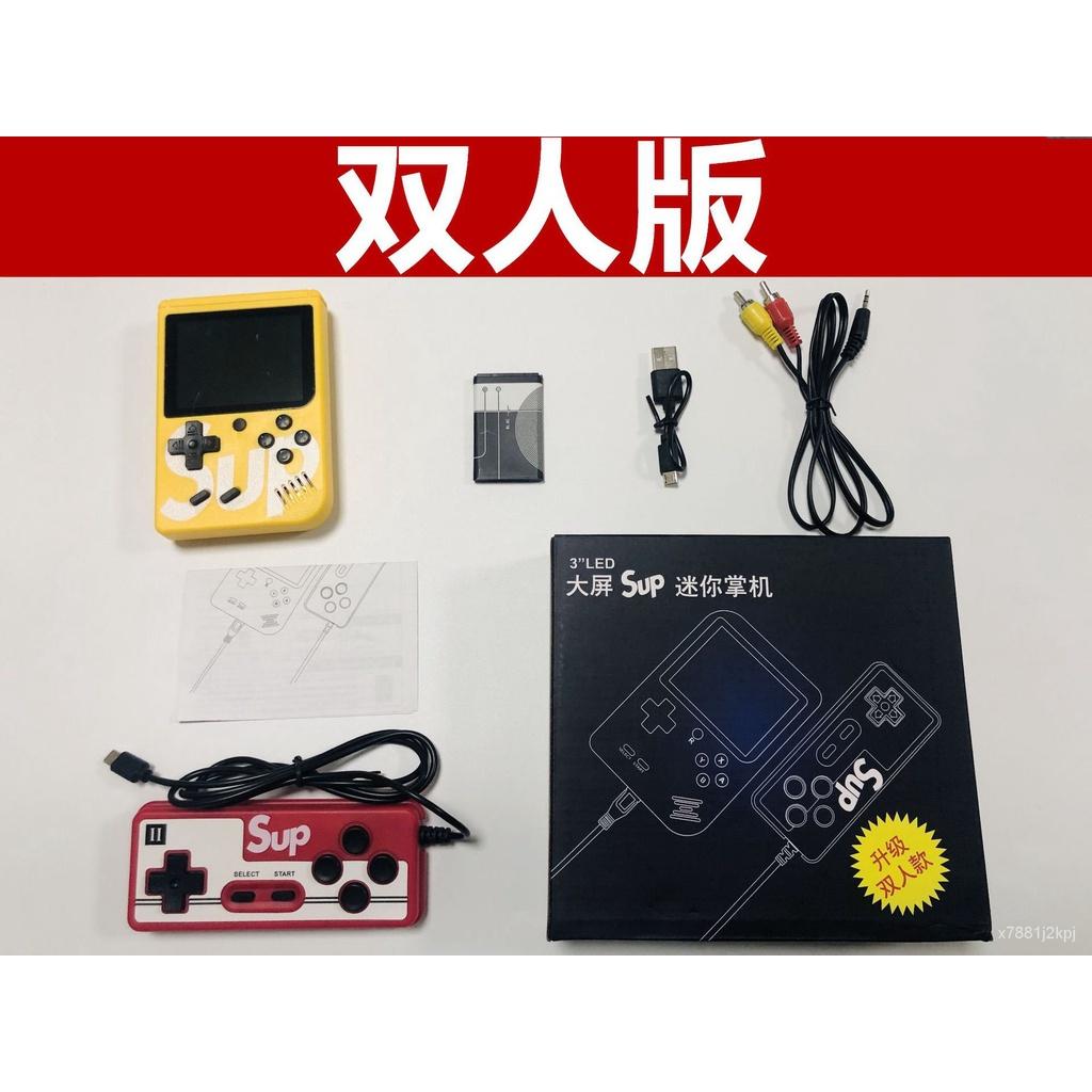 【遊戲機】【現貨】西班牙語抖音Sup掌上擺地攤G5400合一兒童遊戲機game box單雙人版
