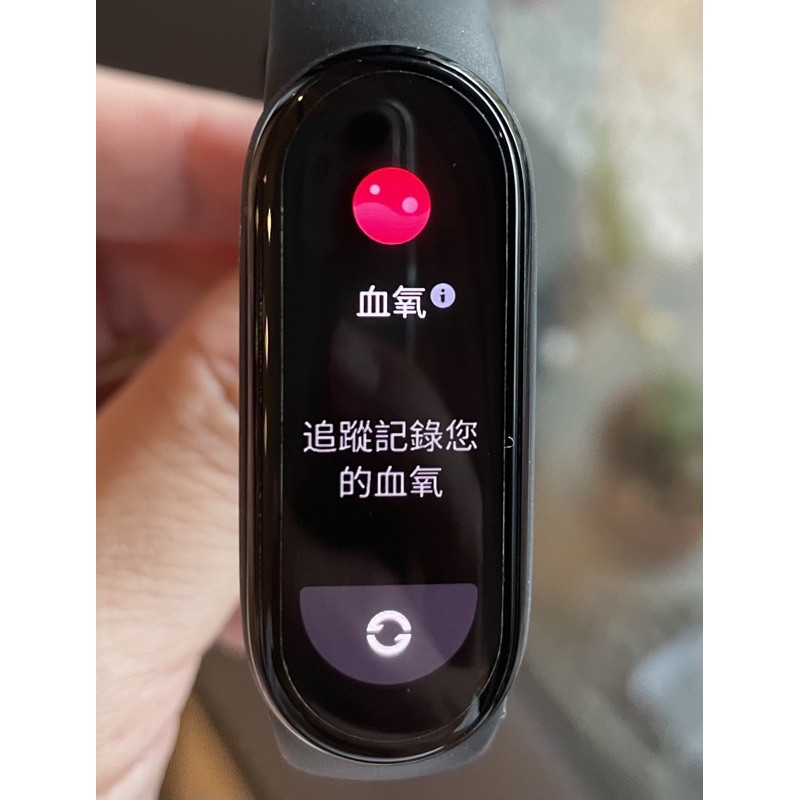 小米手環6 NFC➕悠遊卡 血氧濃度檢測 代註冊綁定小米穿戴 貼保護膜 繁體介面 即收即用 當天寄出