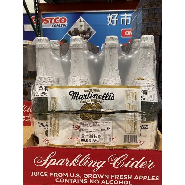 ❣️現貨❣️好市多代購Martinelli's 氣泡蘋果汁 750毫升 X 4入